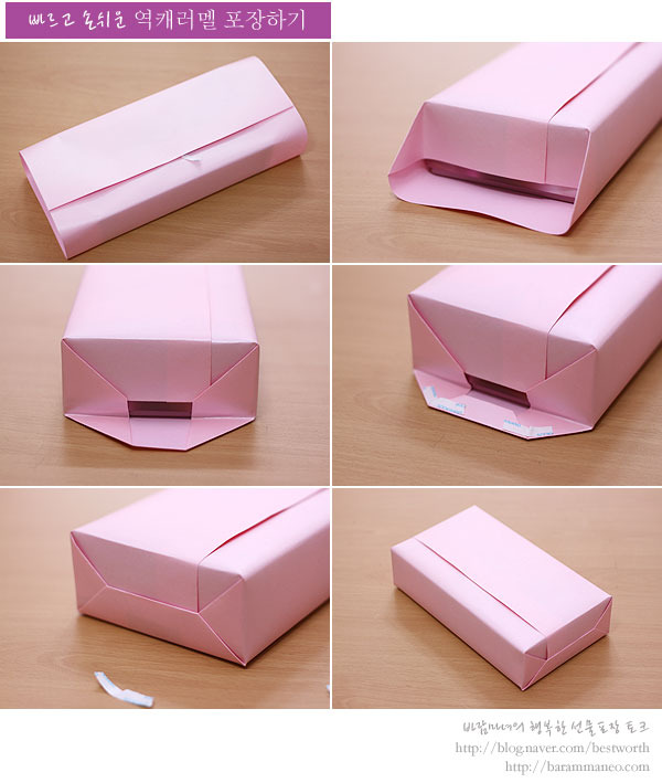 Как упаковать подарок для ребенка 14