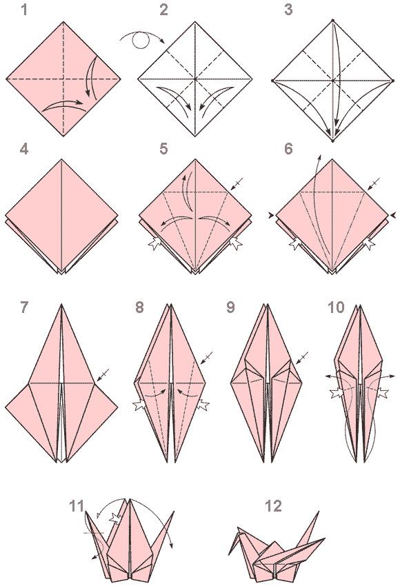 Сердечко из оригами схема фото 342