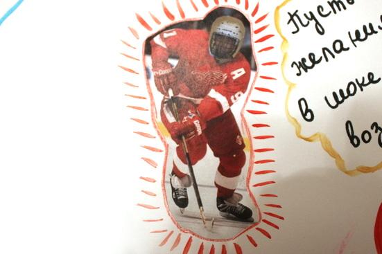 Открытки на день рождения мальчику хоккеисту