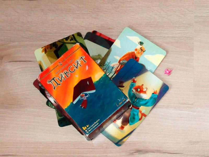 Игры про открыток