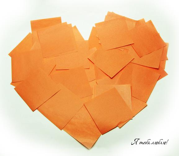 Как сделать сердце из бумаги Страна Советов